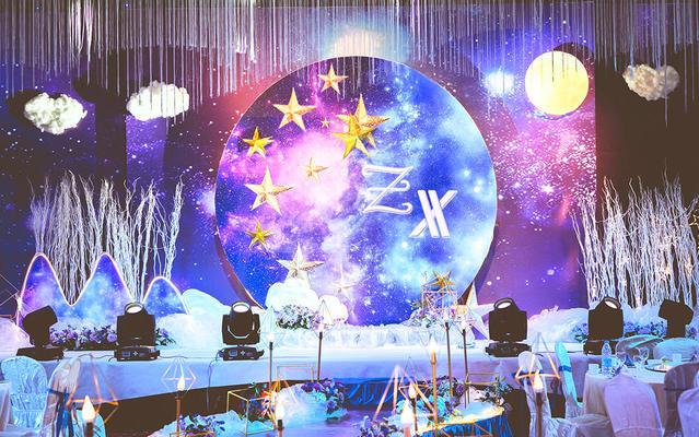 【摩卡婚礼】蓝紫色梦幻星空婚礼