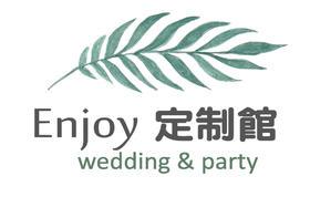 Enjoy 享婚礼定制馆