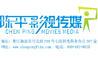 海盐陈平影视传媒有限公司