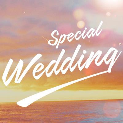 Specialwedding非常婚典