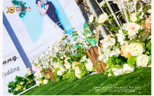 农村白绿色韩式婚礼 | 喜道婚礼