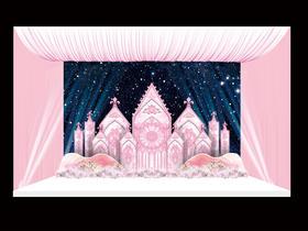 【悦享花嫁婚礼策划】星空城堡