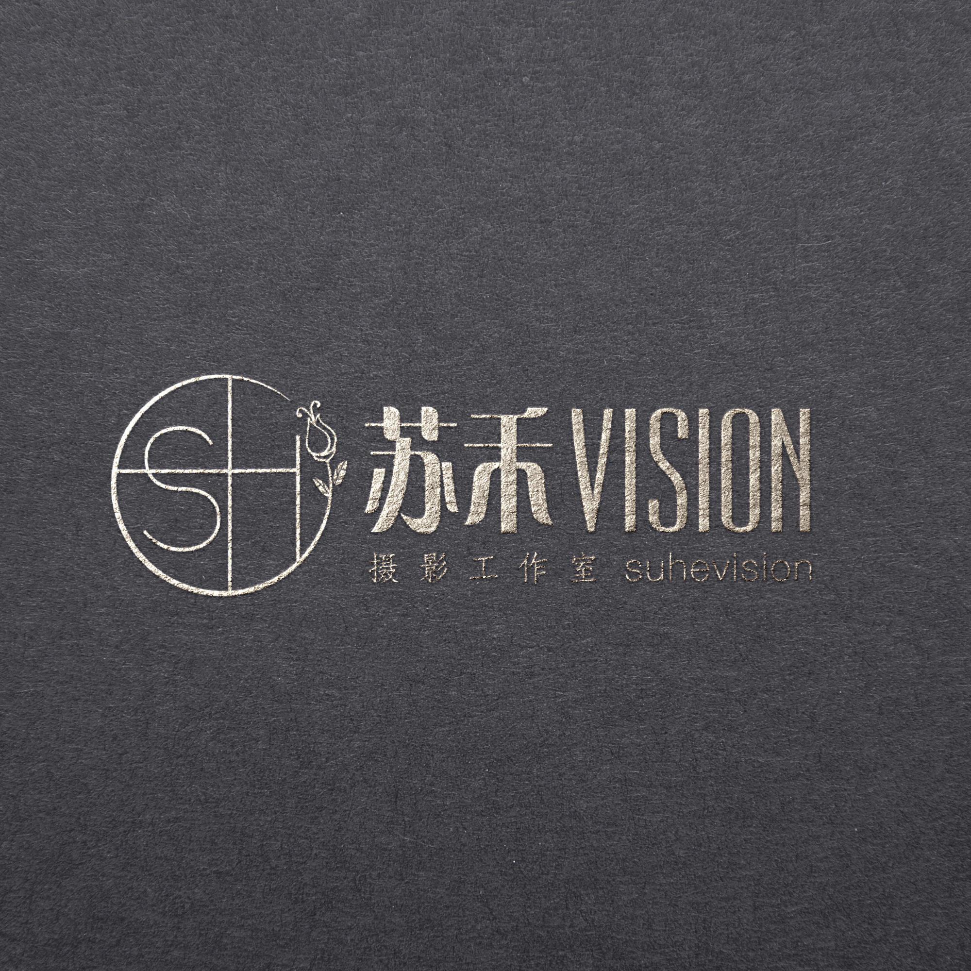 苏禾vision婚纱摄影工作室