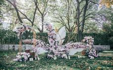 【薰衣草】户外简约12人小型婚礼