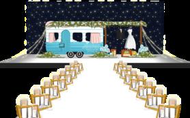 【David婚礼记】伴旅主题婚礼定制套餐