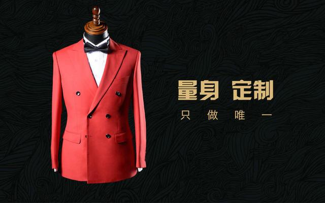 中国红双排扣宴会结婚双用