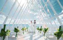 【水上婚礼岛】欢颜全新打造摄影基地