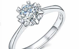 雪花镶白18K金50分钻石求婚定婚结婚戒指钻戒