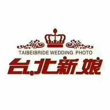临沂台北新娘摄影