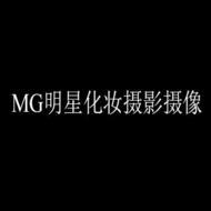 MG明星航拍