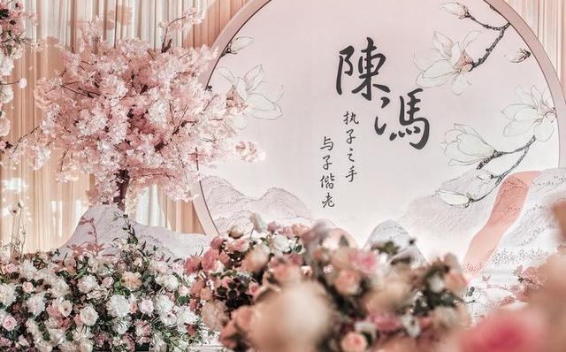 【鹿小姐婚礼中心】| 新中式执子之手