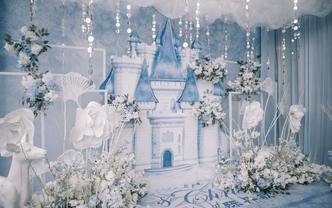 树洞婚礼 |(蓝白冰雪城堡+四大金刚+早拍晚播)