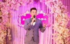 金鹰主持·黄鑫 婚礼主持视频