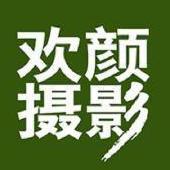 金华欢颜婚纱新开户送彩金网站大全