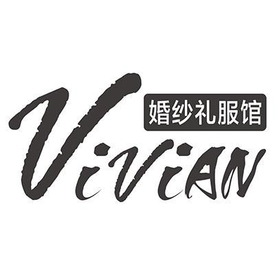VIVIAN婚紗禮服館