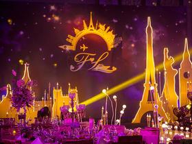 【forever】费尔蒙  精选紫色主题婚礼套餐