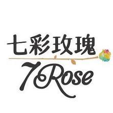 七彩玫瑰(7Rose)全球旅拍