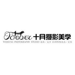西昌十月摄影美学馆