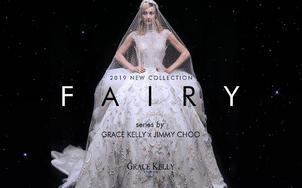 FAIRY 婚纱界的一场华丽视觉盛宴