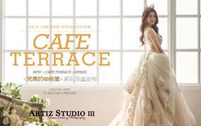 ARTIZ Ⅲ-全新《梵高的咖啡屋》系列