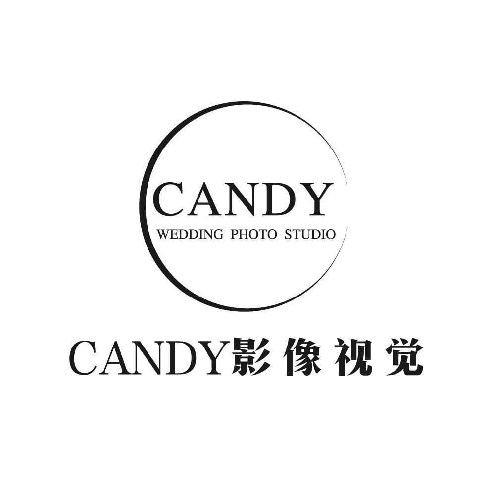 CANDY视觉婚纱摄影
