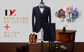 苏色定制 | 深色系礼服系列