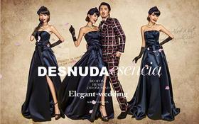 《时尚摩登》原摄影私人订制