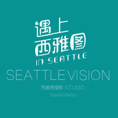 西雅图摄影-STUDIO