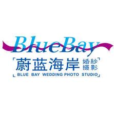 上海蔚蓝海岸婚纱摄影