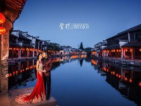 登样摄影环球旅拍—NANXUN南浔