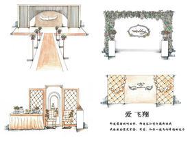 【相伴一生】手绘婚礼现场效果图