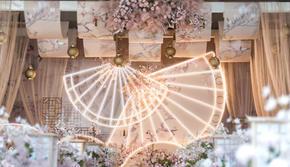 千忆『香槟色』新中式婚礼