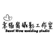 幸福窝台湾旅拍摄影工作室