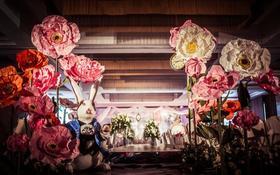 【红双喜】浪漫奇幻主题婚礼---兔子先生和爱丽丝