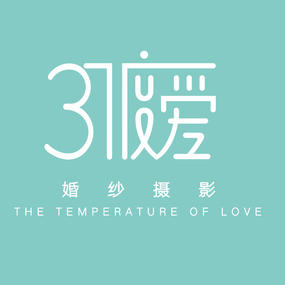 福州37度爱婚纱摄影
