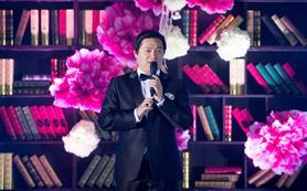 上海婚礼司仪大宇2015年服务价格