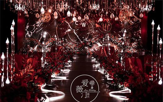 三亚爱薇汀-【赤红之火】