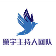 巢宇兿凡主持执行团队