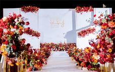 【江哥婚礼】  大理石红