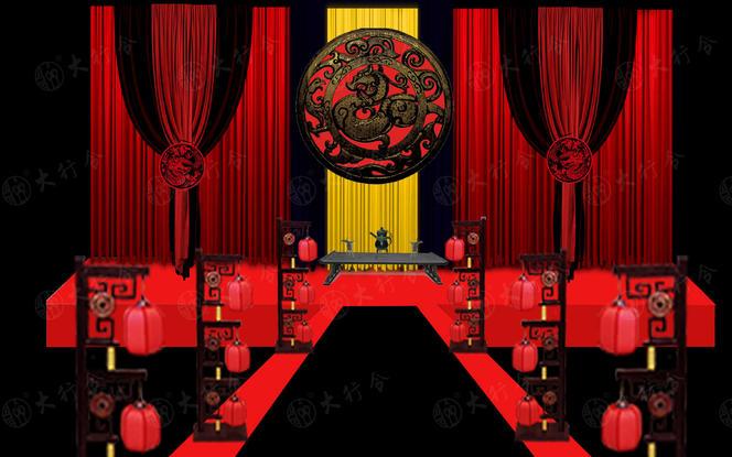 【大行令】超值明场红黑色华丽周制汉婚—缘
