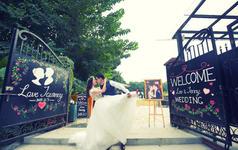 爱典礼 | 户外草坪婚礼 ——爱侣