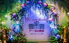 【原色婚礼】 —— 1+1