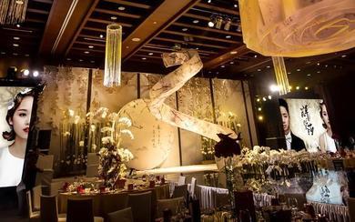 【森镁婚礼】新中式金色梦幻婚礼《念》
