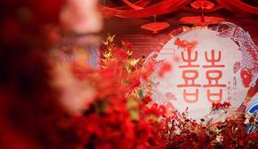 柒喜与你的故事【红色新中式】