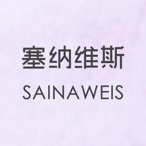 塞纳维斯婚纱摄影(滁州店)