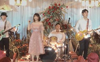 巴厘岛明星主持傅傅+网红香格里拉乐队+新娘秘书