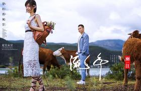 【丽江站/客片】原野映像环球旅拍-陆潇彦 郑瑞