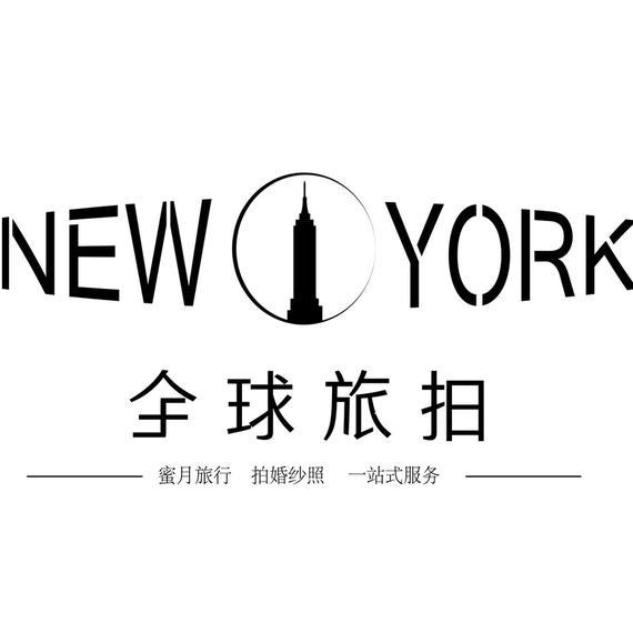 NEWYORK全球旅拍