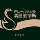 翡丽维纳斯下载app送36元彩金摄影