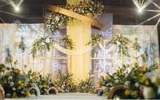【沐堇婚礼企划】记忆里的柠檬树 暖心婚礼